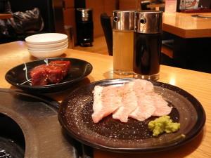2011.02.26.03toraji.jpg