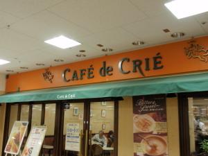 2011.02.06.01cafe' de crie'.jpg
