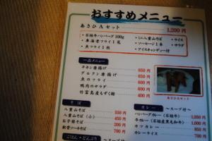 2013.09.25.02so-net.jpg