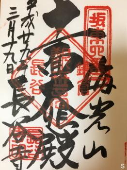 2017.04.05.01so-net.jpg